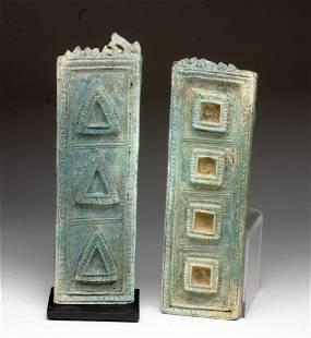 Lot of 2 Cambodian Bronze Furniture Panels