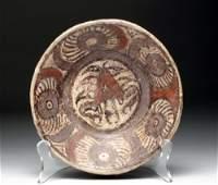 Panamanian Polychrome Shallow Bowl