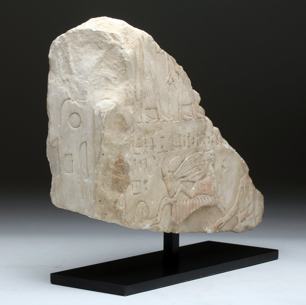 Translated Egyptian Stone Stele Fragment - 2