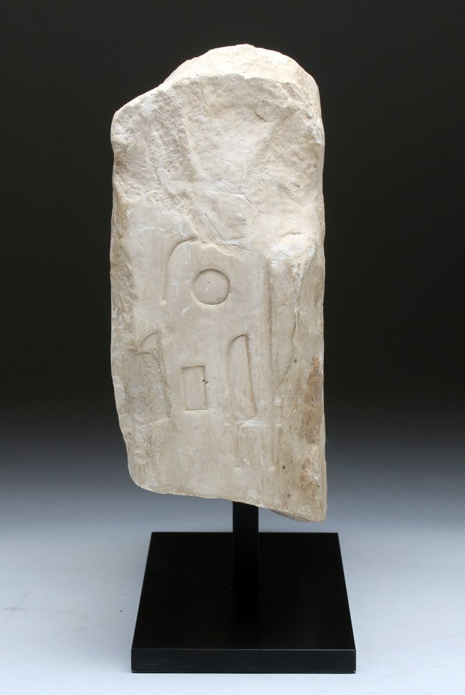 Translated Egyptian Stone Stele Fragment - 3