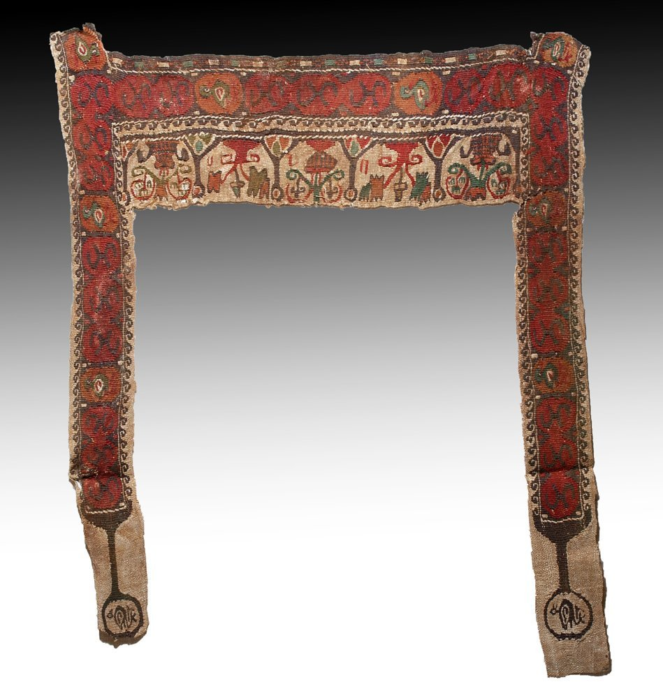Lg Egyptian Coptic Polychrome Textile Section