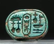 Egyptian Steatite Royal Scarab for Tuthmosis III