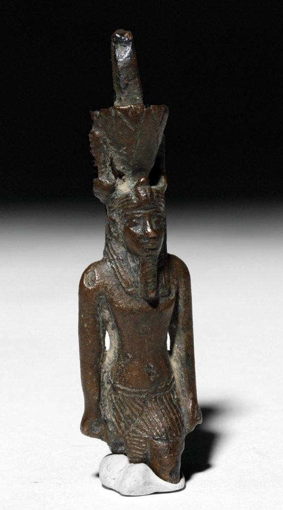 Egyptian Bronze Striding Pharaoh Amulet