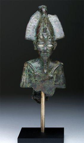 Egyptian Bronze Head And Torso Of Osiris - Stone Eyes