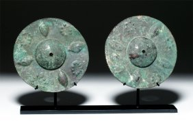 Luristan Round Discs With Repousse Petals