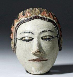 Indonesian Carved Wooden Dance Mask - Java