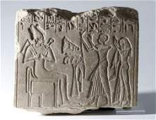 Egyptian Limestone Stele - Osiris with Supplicants