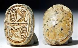 Egyptian Glazed Steatite Scarab  Twin Cartouches
