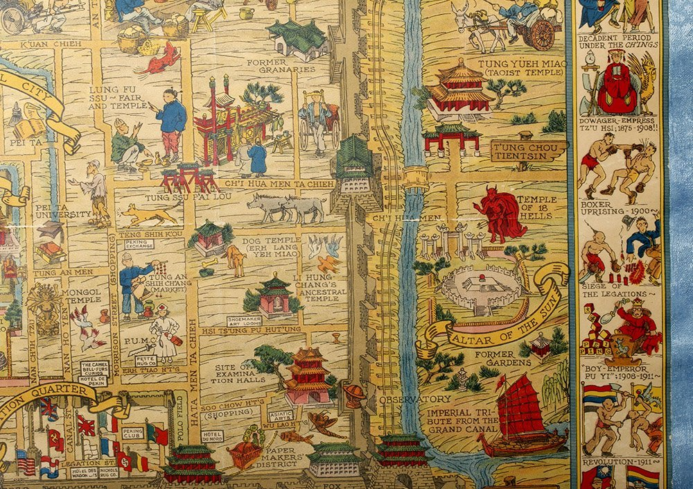 1936 Illustrated Map of Peiping (Beijing) in English - 8