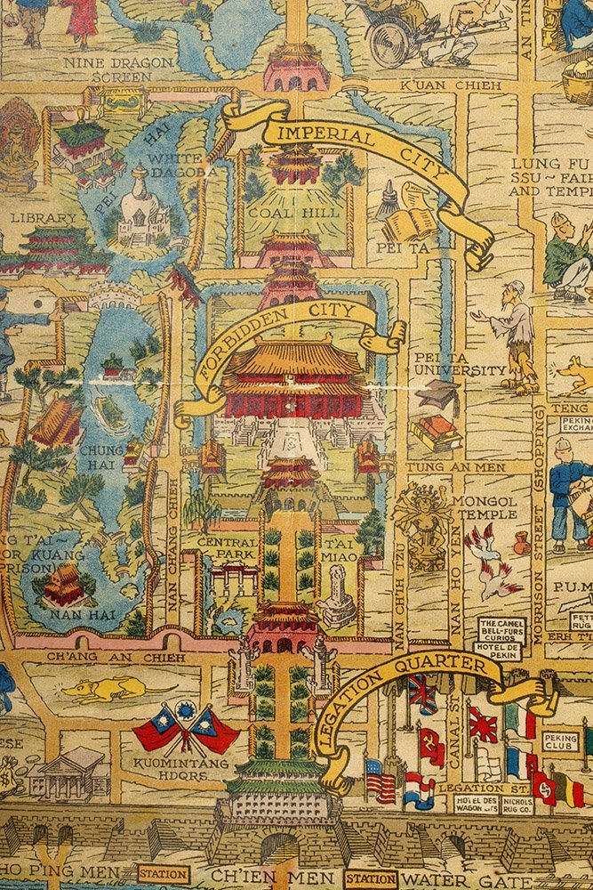 1936 Illustrated Map of Peiping (Beijing) in English - 9