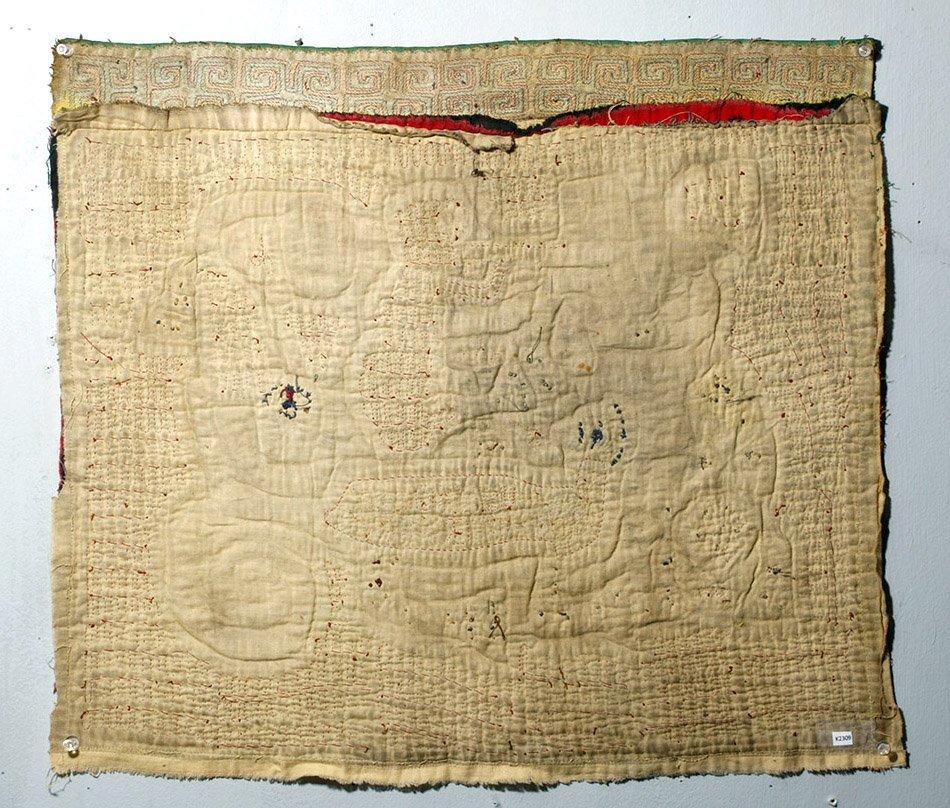 Amusing Kuna Island Textile Mola - Musician & Lizards - 8