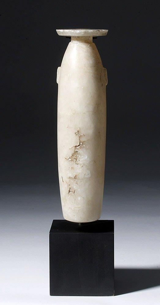 Tall & Elegant Egyptian Alabastron