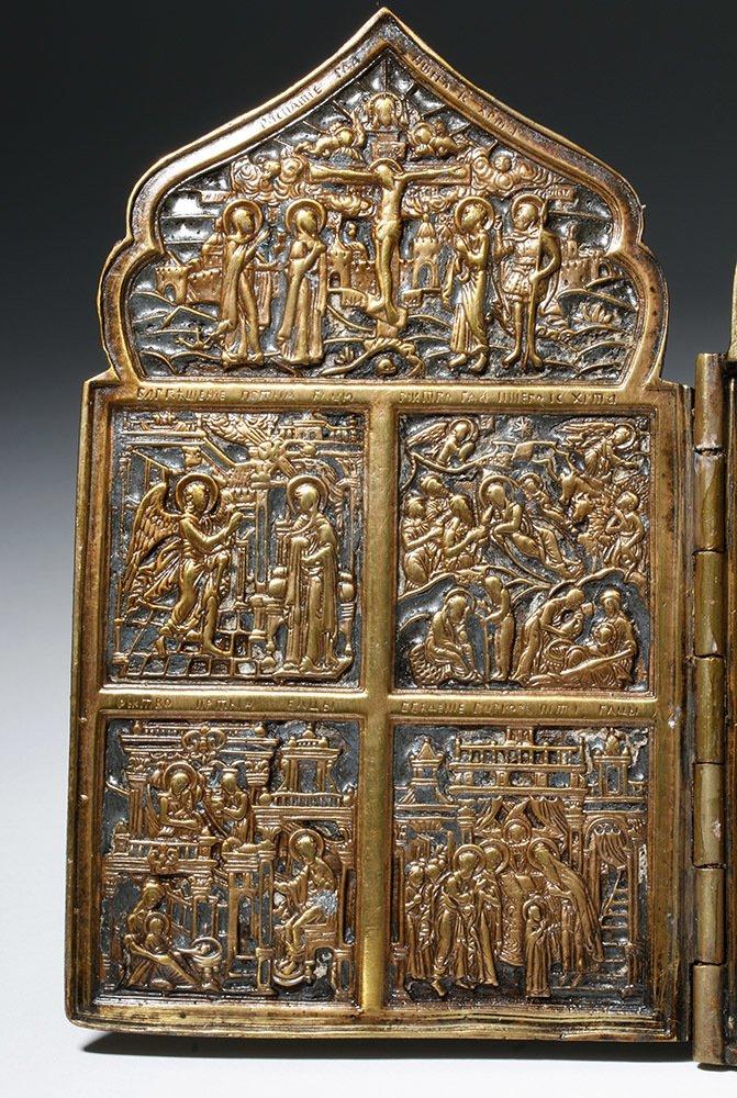 19th C. Russian Quadripartite Brass Traveling Icon - 5