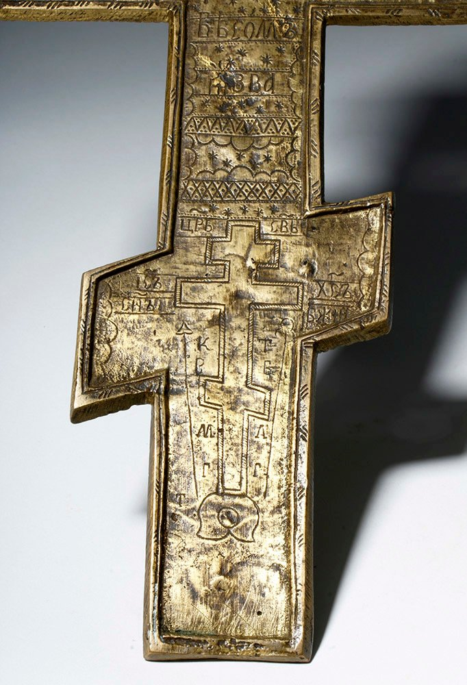 19th C. Russian Orthodox Enameled Three Bar Cross - 10