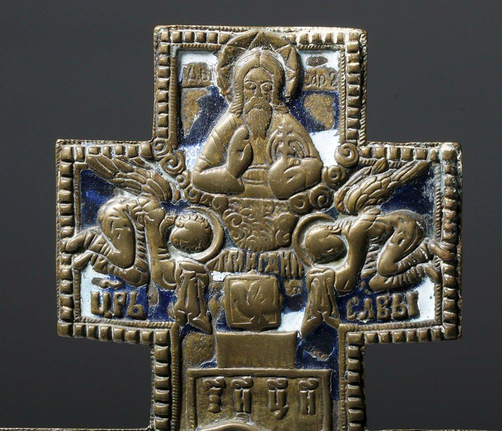 19th C. Russian Orthodox Enameled Three Bar Cross - 2