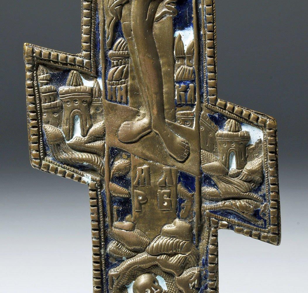 19th C. Russian Orthodox Enameled Three Bar Cross - 4
