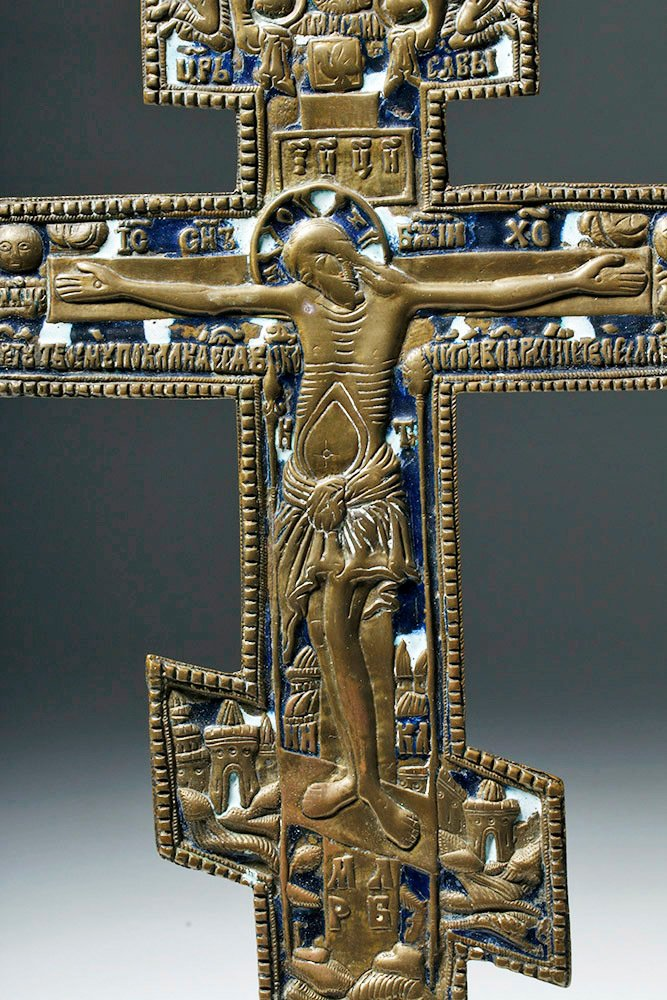 19th C. Russian Orthodox Enameled Three Bar Cross - 6