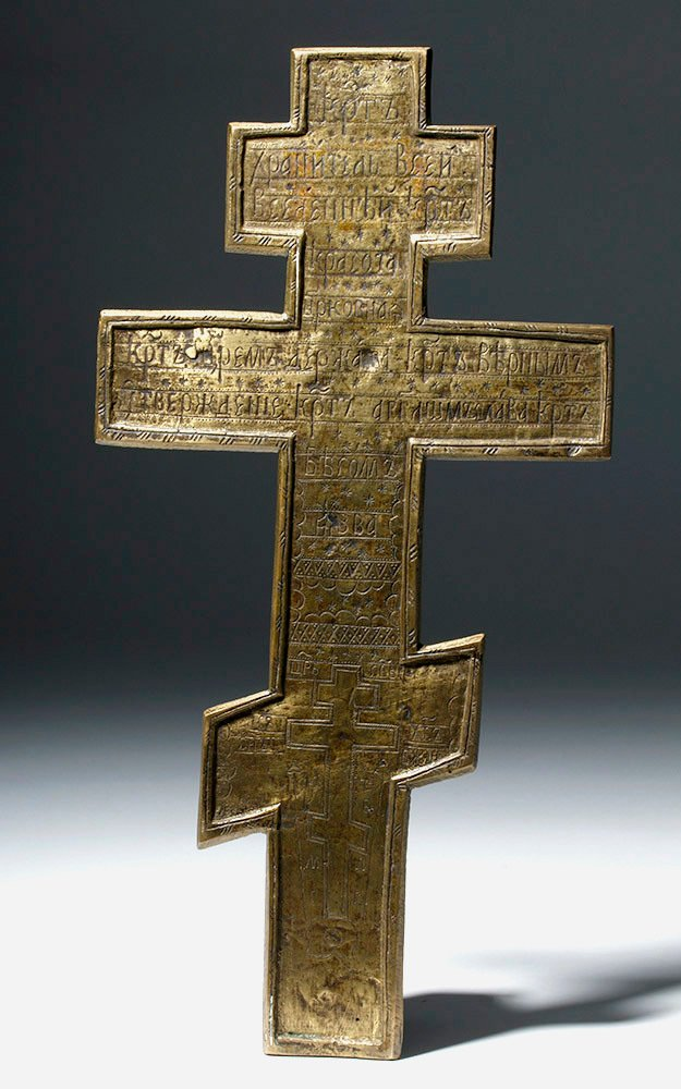 19th C. Russian Orthodox Enameled Three Bar Cross - 7