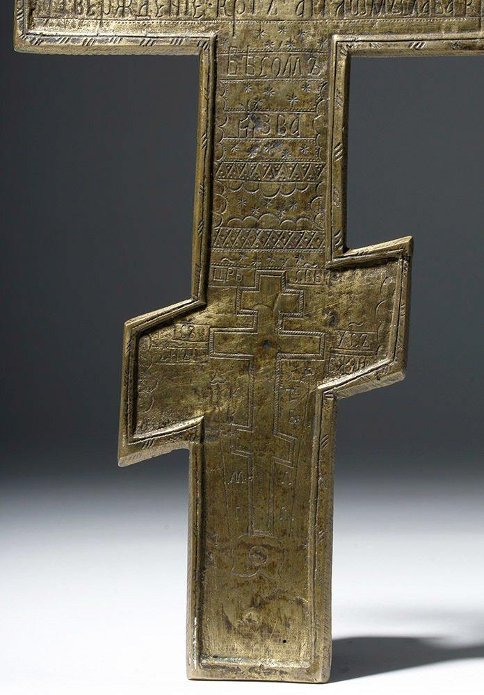 19th C. Russian Orthodox Enameled Three Bar Cross - 9
