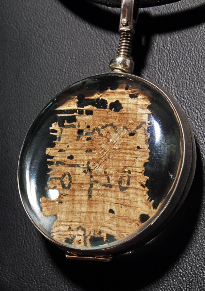 Custom Necklace w/ Ancient Papyrus in Circular Pendant - 3