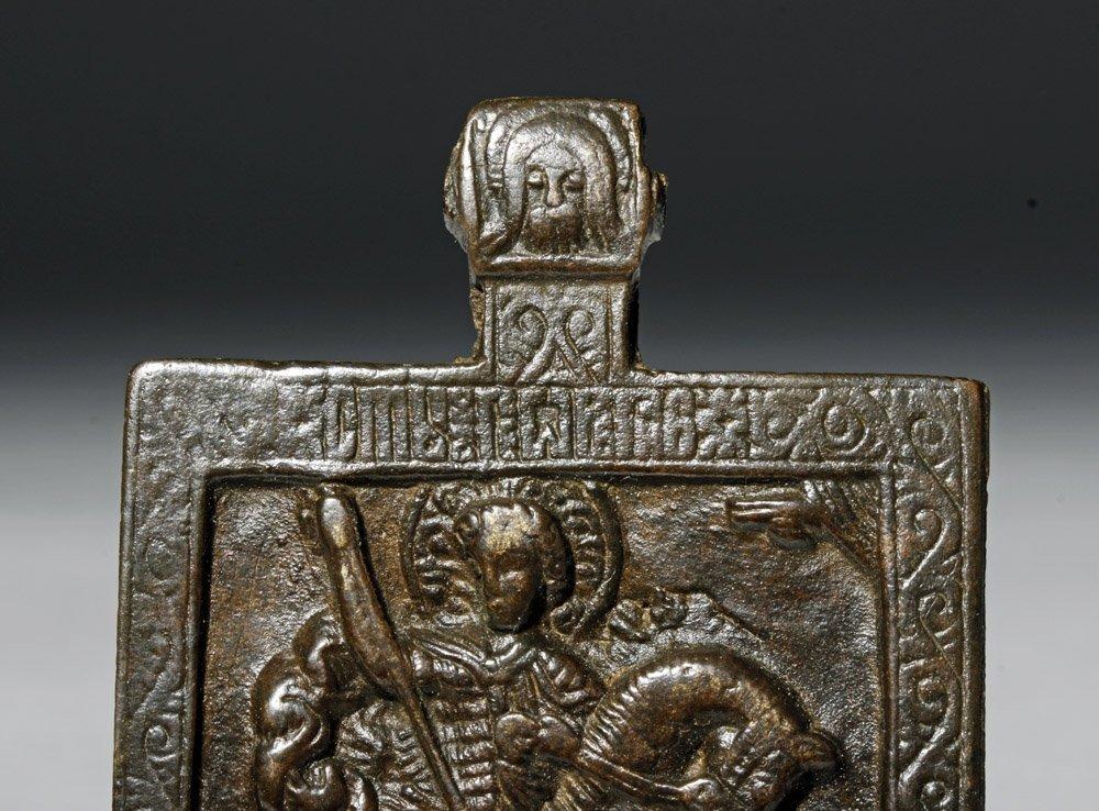 Russian Bronze Amulet of St George on Horseback - 2