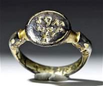 Roman Gilded Silver Ring w/ Greek Inscription