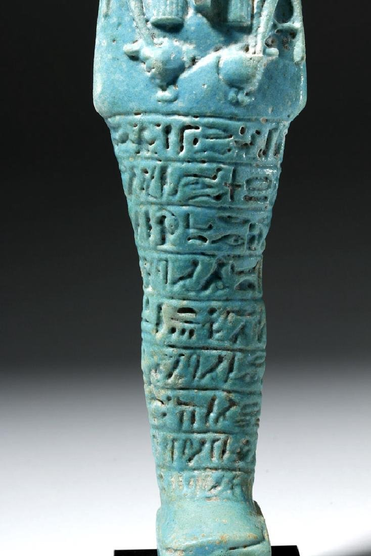 Ancient Egyptian Shabti for Ankhemmaat, ex-Sotheby's - 7