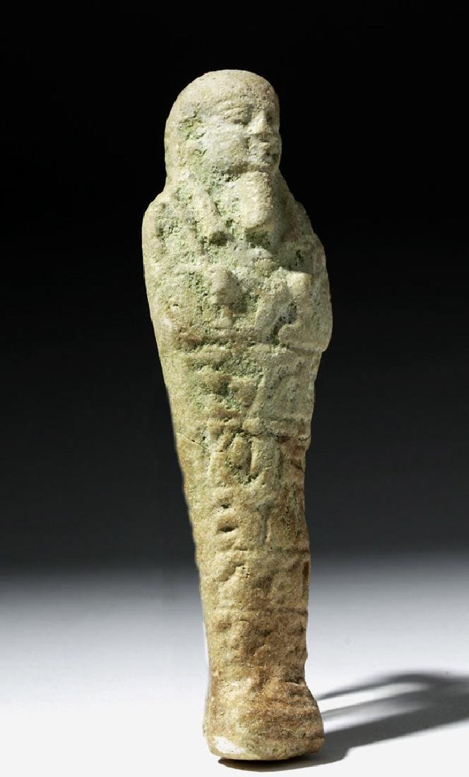 Ancient Egyptian Faience Ushabti with Hieroglyphs