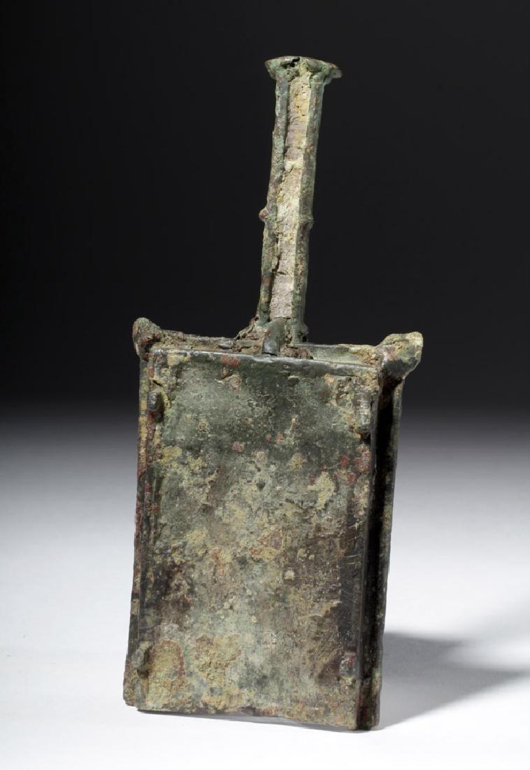 Roman Bronze Batillum (Incense Shovel) - 4