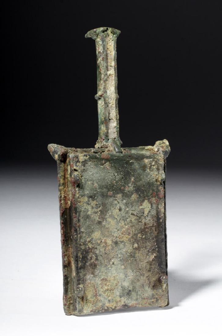 Roman Bronze Batillum (Incense Shovel) - 5