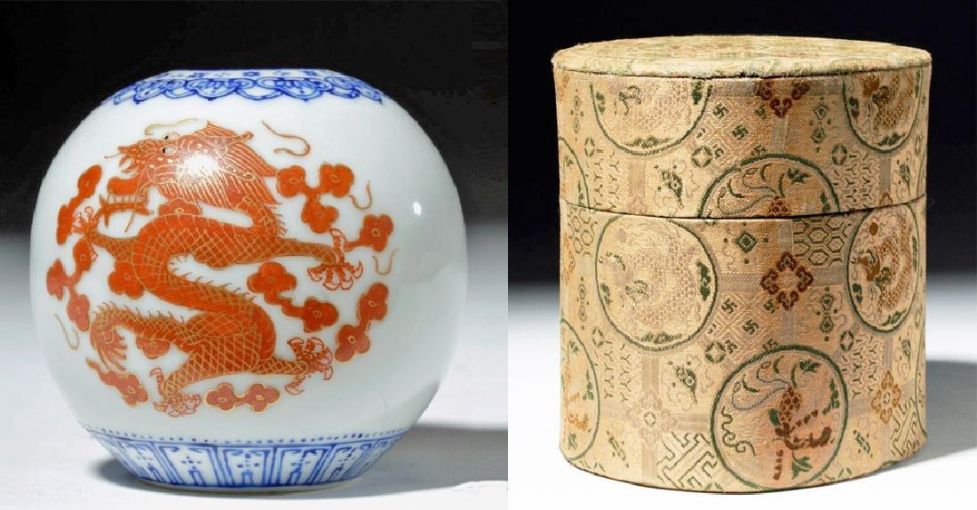 18th C. Incredibly Thin Chinese Porcelain Jar - Dragons