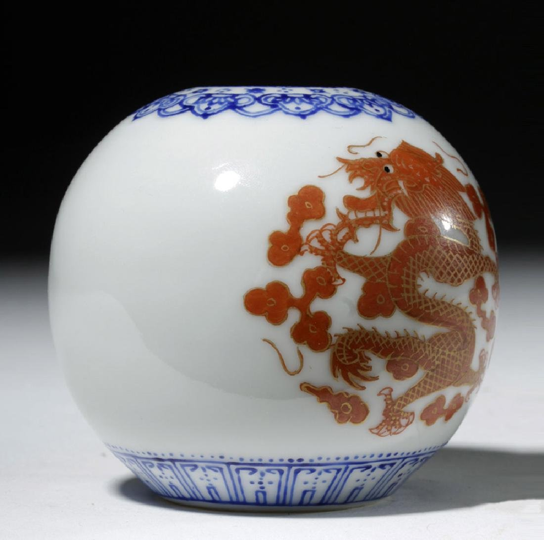 18th C. Incredibly Thin Chinese Porcelain Jar - Dragons - 3