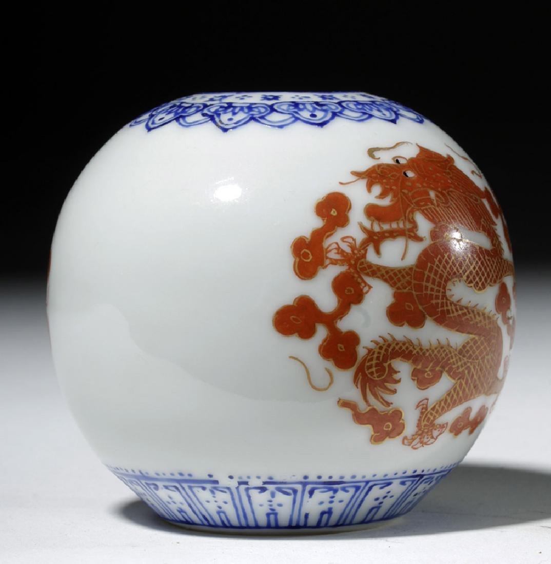 18th C. Incredibly Thin Chinese Porcelain Jar - Dragons - 5