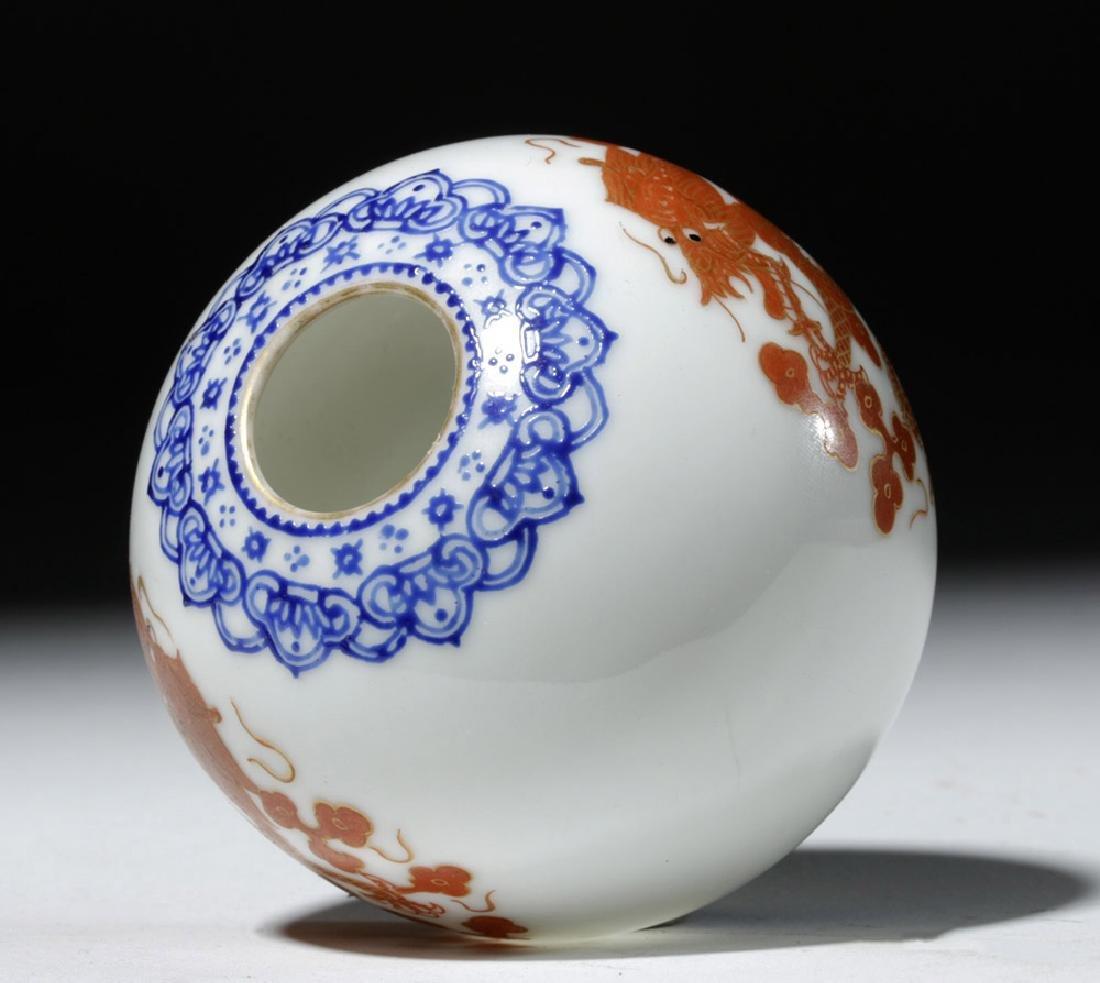 18th C. Incredibly Thin Chinese Porcelain Jar - Dragons - 6