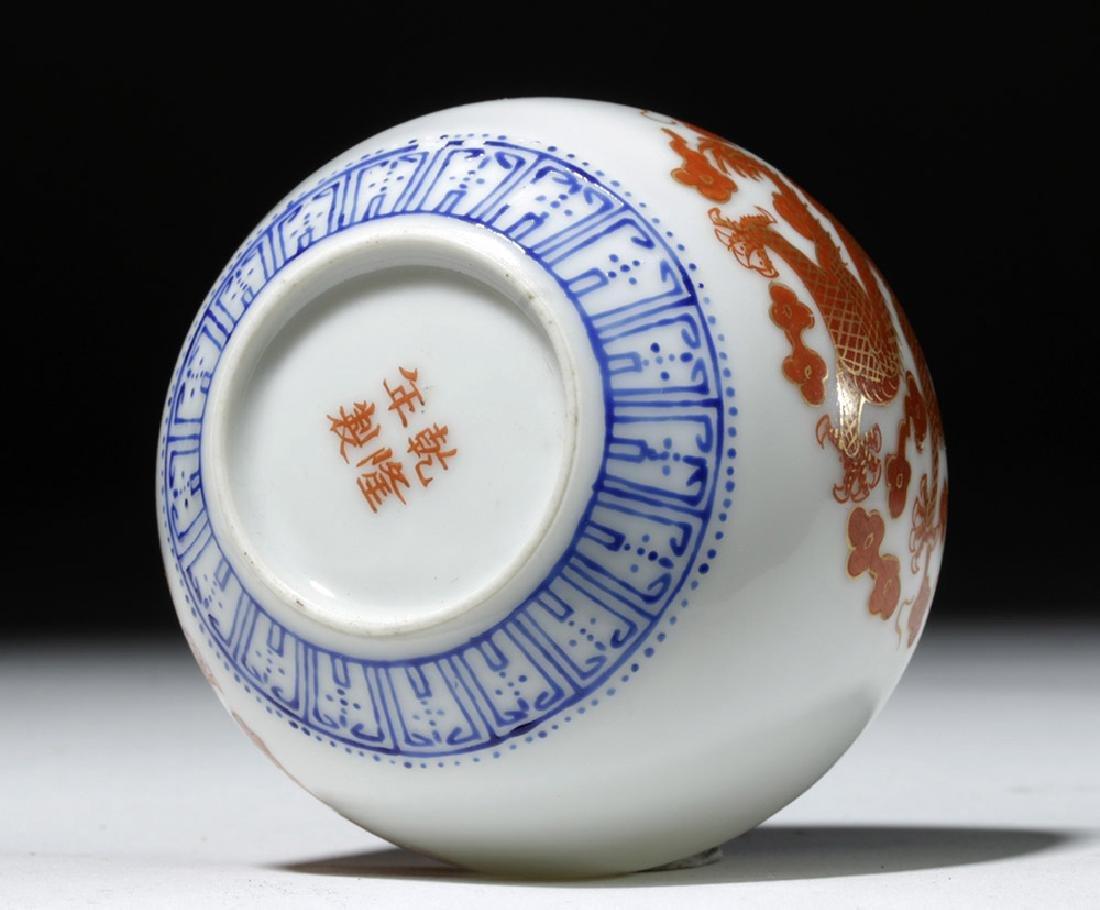18th C. Incredibly Thin Chinese Porcelain Jar - Dragons - 7