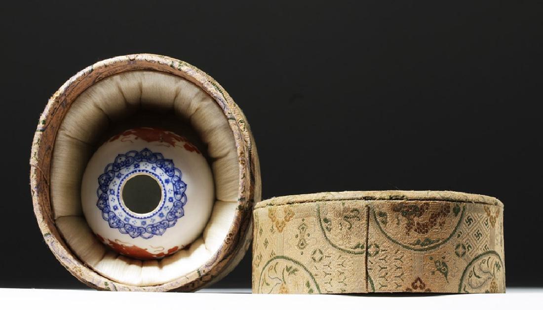18th C. Incredibly Thin Chinese Porcelain Jar - Dragons - 8