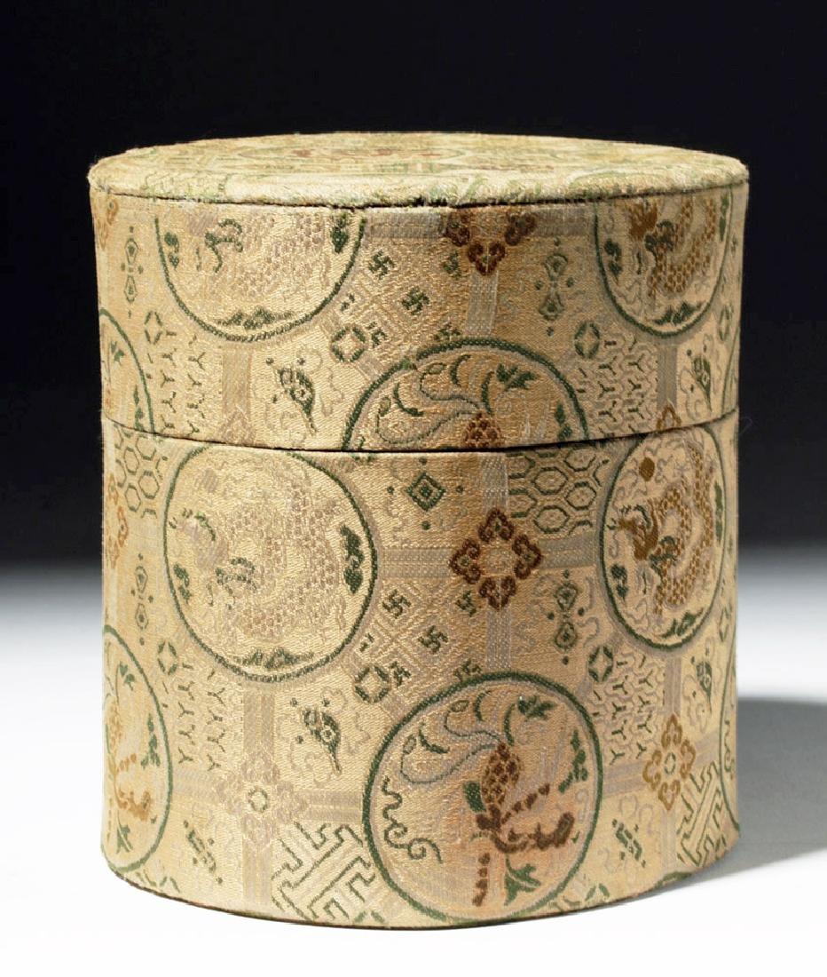 18th C. Incredibly Thin Chinese Porcelain Jar - Dragons - 9