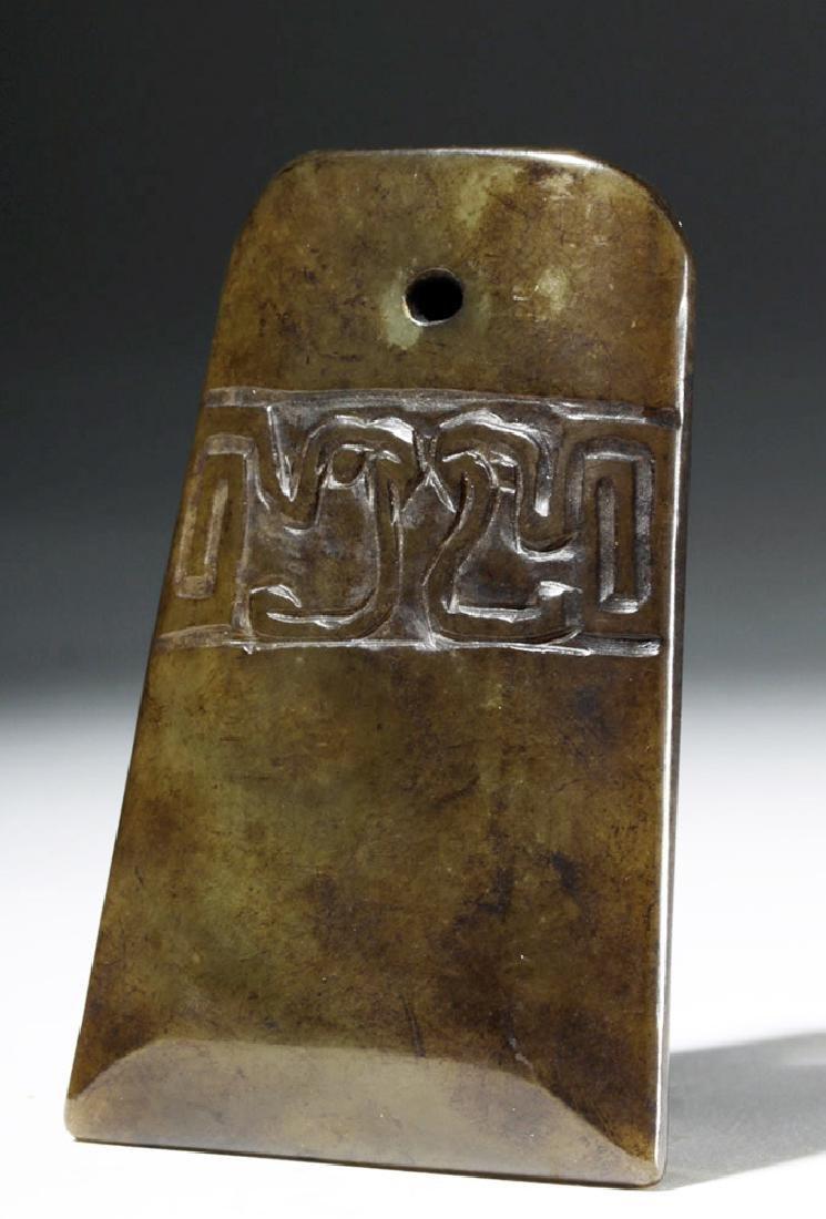 Chinese Qing Dynasty Jade Pendant - Birds