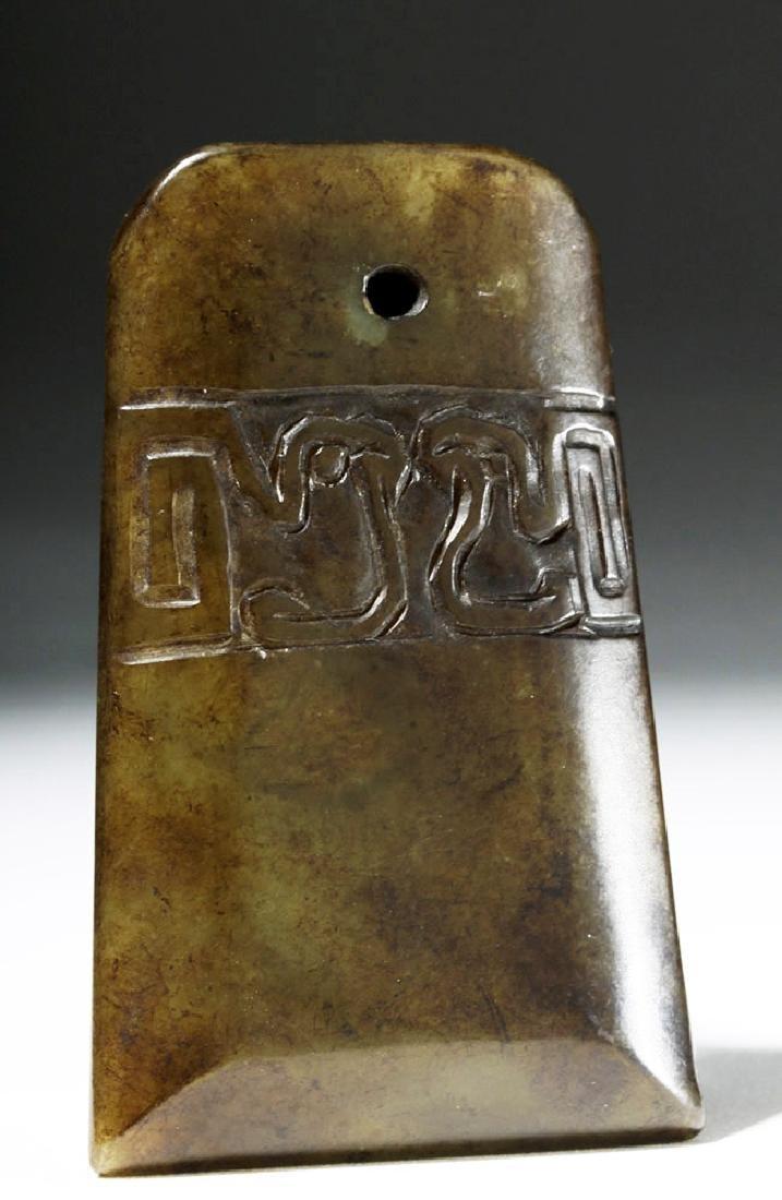 Chinese Qing Dynasty Jade Pendant - Birds - 3