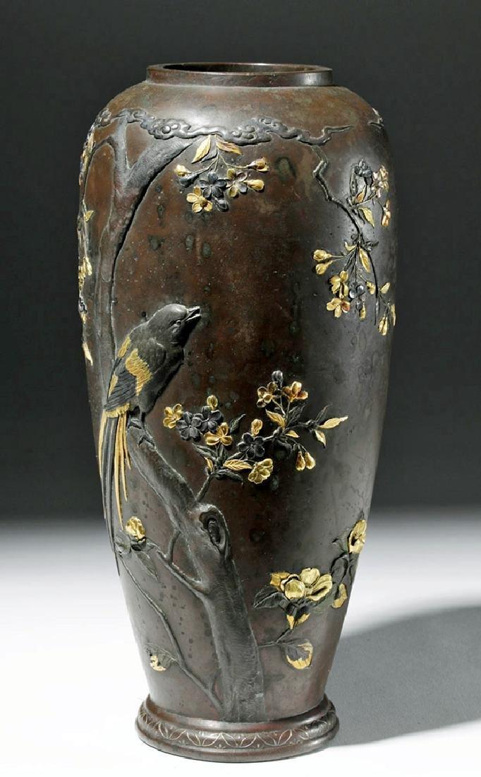 Japanese Meiji Bronze Vase w/ Gilded Silver Detailing
