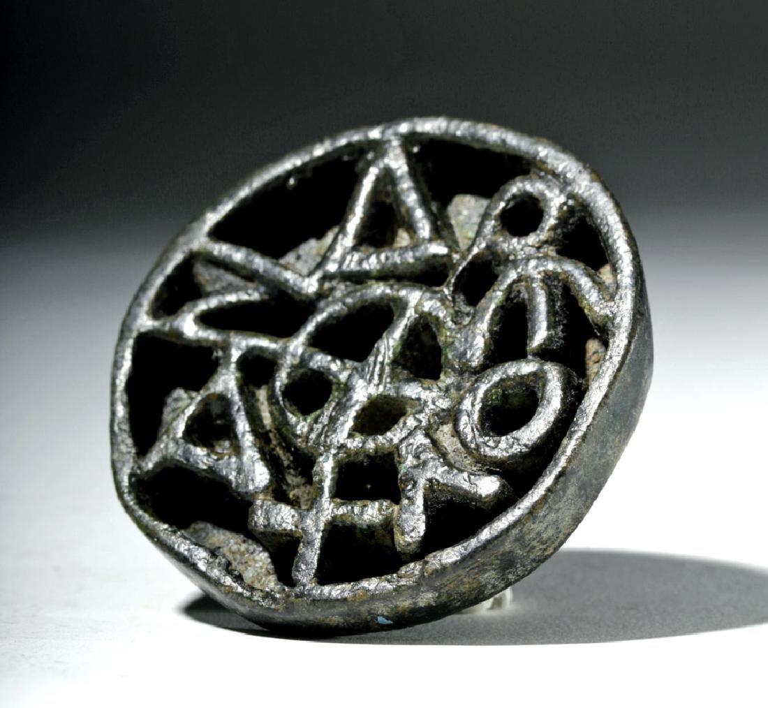 Remarkable Byzantine Bronze Bread Stamp