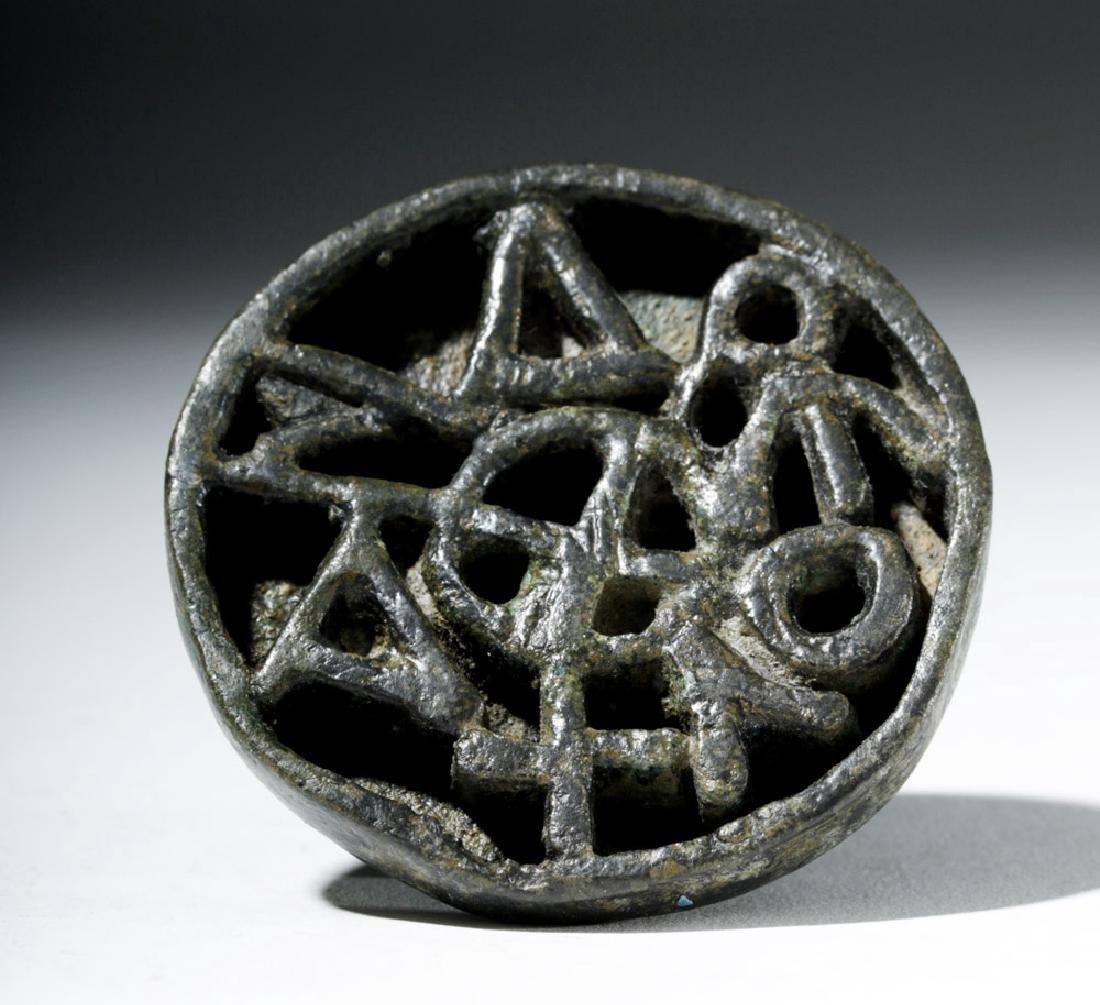 Remarkable Byzantine Bronze Bread Stamp - 2