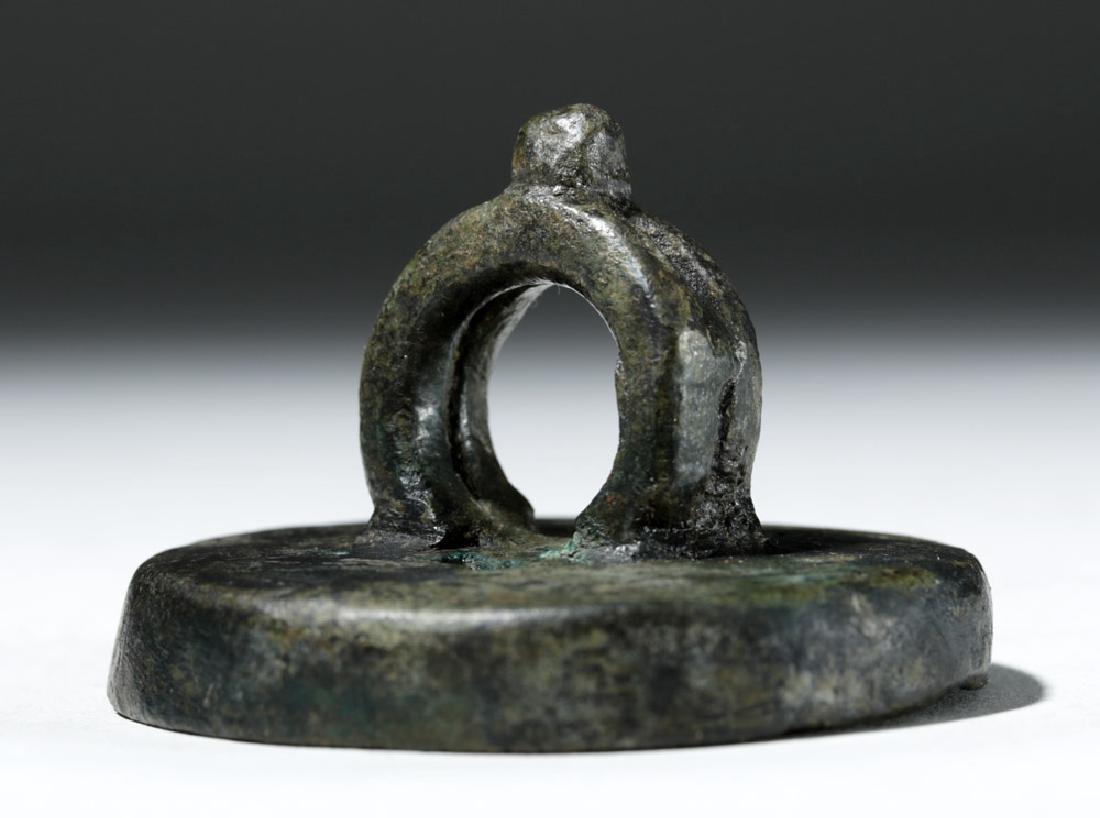 Remarkable Byzantine Bronze Bread Stamp - 5