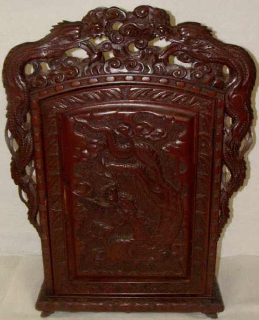 Chinese Hand Carved Cabinet