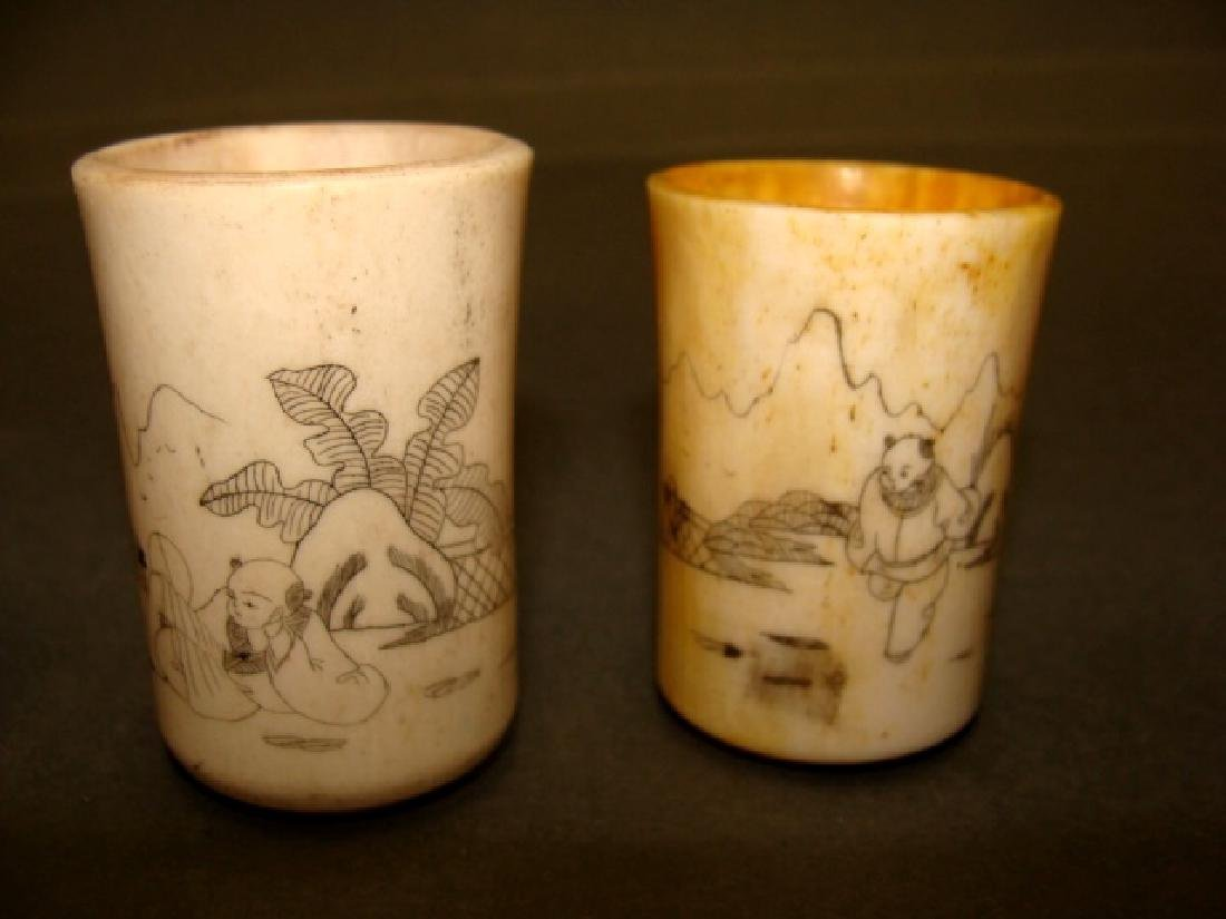 Lot of 3 Chinese Bone Carved Cups - 2