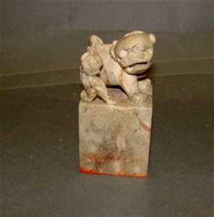 Chinese Carved Foo Dog Seal