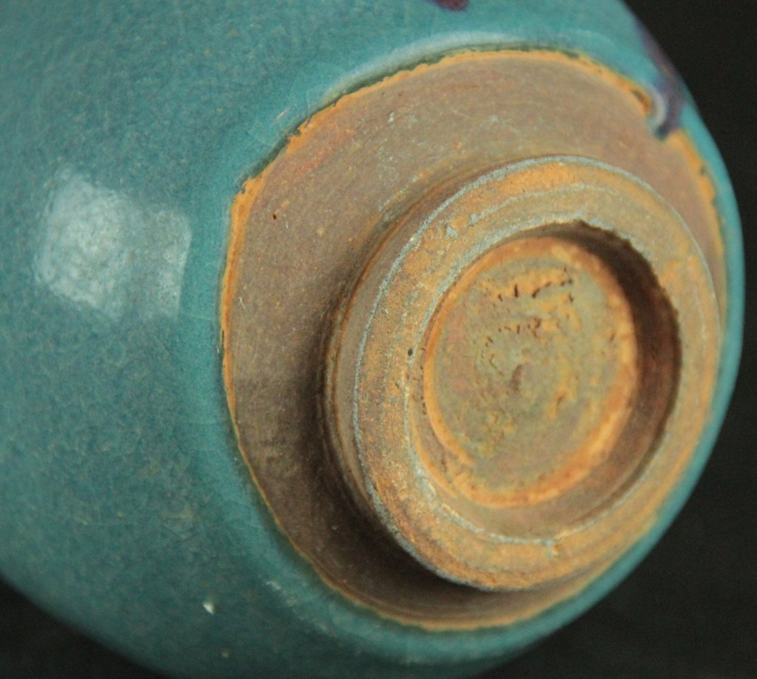 Jun Glazed Porcelain Vase - 4
