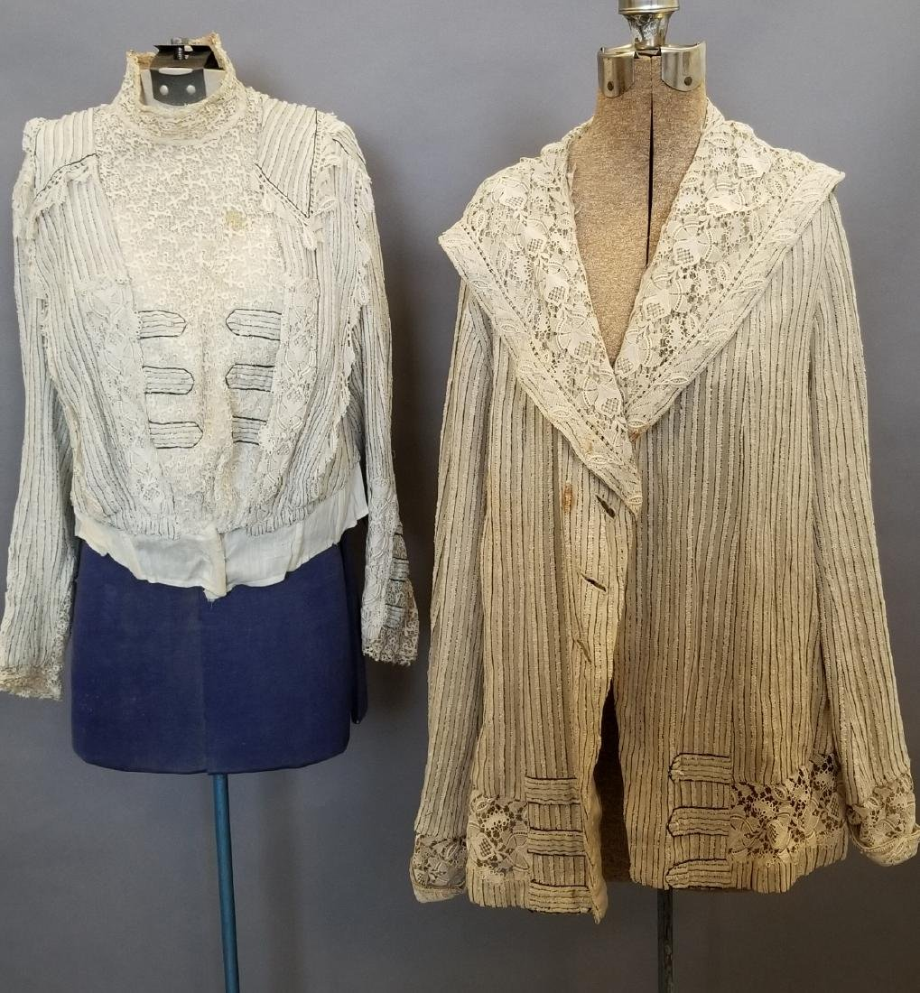 Two Pieces, Striped Chenille Jacket and Top