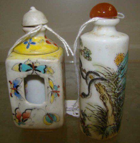 12: Lot of 2 Snuff Bottles- One Rotating