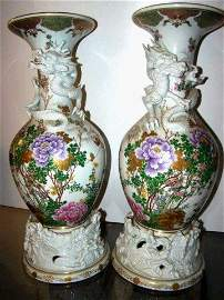 218: Pair of 19c Chinese Dragon Vases
